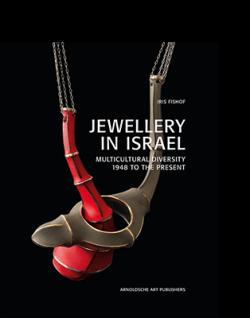 Iris Fishof JEWELLERY IN ISRAEL