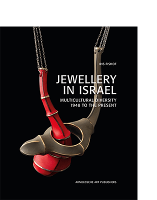 Iris Fishof JEWELLERY IN ISRAEL