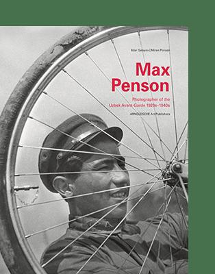 Ildar Galeyev | Miron Penson MAX PENSON