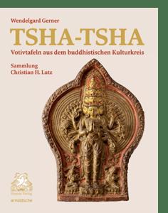 Wendelgard Gerner TSHA-TSHA|||