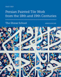 Hadi Seif PERSIAN PAINTED TILE WORK FROM THE 18TH AND 19TH CENTURIES