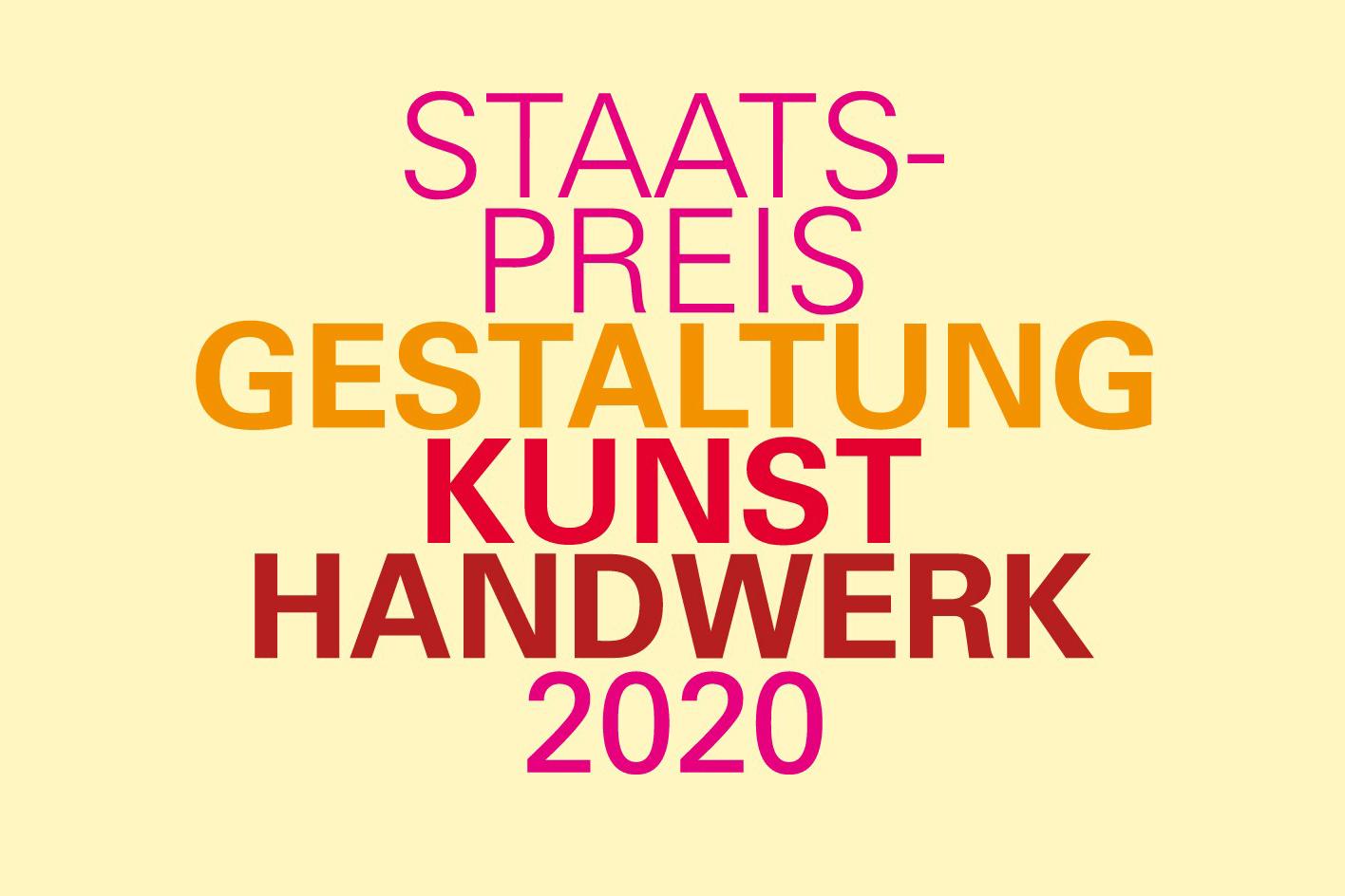 Staatspreis Baden-Württemberg arnoldsche Dirk Allgaier Jury